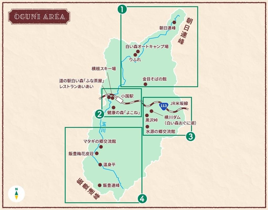 小国町のマップ