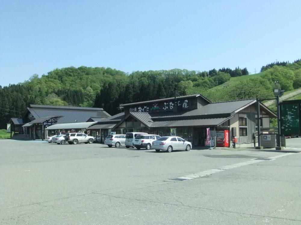道の駅白い森おぐにの風景